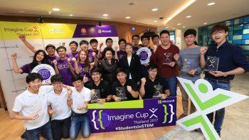 Permalink to: ไมโครซอฟท์ ประกาศผู้ชนะรายการอิมเมจิ้นคัพ ประเทศไทย 2017